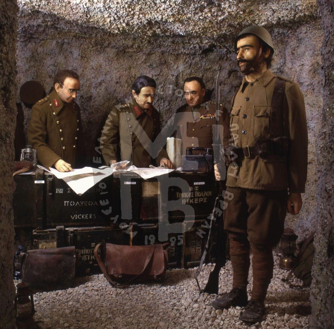 Το Στρατηγείο του 1940 στη σπηλιά του Καλπακίου